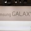 Rumeur: Samsung Galaxy S4 Zoom d'avoir un zoom optique 10x