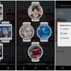 Street Art, premier Android Wear montre le visage de Google, est maintenant en ligne dans le Play Store