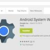 WebView app Google maintenant disponible pour tous les appareils de Lollipop dans le Play Store