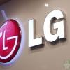 Rumeur: LG spécifications de G2 à inclure 5,2 pouces écran Full HD et image optique caméra de stabilisation