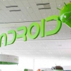 Cours gratuit de programmation Android en ligne commence aujourd'hui
