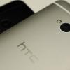 HTC One Developer Edition se Android 4.3 cette semaine, modèles de porte et Droid ADN laissé dans le noir