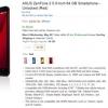 Asus ZenFone 2 est disponible en pré-commande sur Amazon, Auto-Prévenez Listes Live On Newegg Et B & H Trop