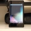 Nexus 7 (2013) WiFi maintenant obtenir Android 4.4.3 OTA - l'obtenir ici