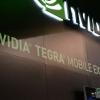 Entretien CES: Nvidia Tegra 4 et parle Shield Project