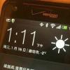 Photos de HTC DROID DNA exécutant Sense 5 ont montré jusqu'à
