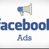 Les règles de confidentialité de Facebook atteindre de nouveaux niveaux de creepiness