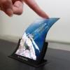 LG pour la fabrication des écrans flexibles cette année, le premier appareil dans le développement