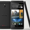 HTC One Mini officielle: spécifications, les caractéristiques, date de sortie et prix