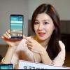 La vie est bonne pour LG, vendant un nombre record de 16,8 millions de téléphones Android