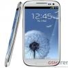 Samsung Galaxy Note 2 caractéristiques mises à jour, peuvent venir en Septembre