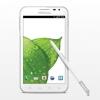 Mise à jour ICS Galaxy Note venir à Rogers le 21 Juillet, Telus à la fin Juillet