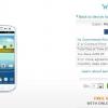 Galaxy S3 pré-commandes commencent à Sprint, Verizon, AT & T et Best Buy magasins de détail