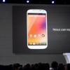 Expérience Galaxy Nexus S4 pour être disponible uniquement aux Etats-Unis pour le moment, selon un rapport