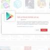 Google célèbre le deuxième anniversaire de l'Chromecast Avec Vacances gratuites pour tous les propriétaires (Même Télévision Nombre Android), plus un petit rabais