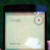 Google actions vocales devenu plus intelligent, peut maintenant demander des éclaircissements, tout comme Siri