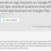Google libère e-book gratuit pour les développeurs, surnommé «Secrets App succès»