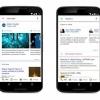Google va maintenant montrer tweets en temps réel dans Google Résultats de la recherche sur mobiles