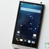 Mise à jour de septembre pour HTC One Developer Edition sera Android 4.3