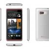 HTC Desire 600 est officielle: un mi-ranger quad-core avec BoomSound et BlinkFeed