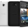 HTC Desire 601 officiel: spécifications, les caractéristiques, date de sortie et prix