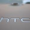 HTC à manivelle jusqu'à la batterie sur One X +, rumeurs disent