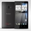 Nouvelle image HTC M7 frappe le web, aucun signe d'un lancement officiel pour le moment