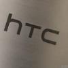 HTC pourrait annoncer un nouveau smartphone, le 6 Septembre, HTC Aero entrant?