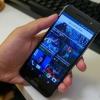 HTC One A9 officiellement annoncé: tout ce que vous devez savoir