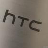 HTC One A9 l'image fuite dispositif en 6 couleurs différentes montre