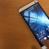4.2.2 Mise à jour HTC One Android va vivre au Royaume-Uni, l'Asie à suivre plus tard cette semaine