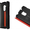 HTC One Max: Accessoires guide d'achat