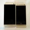 HTC One Mini fuites dans la forme la plus claire encore: 4,3 pouces, Snapdragon 400, coque unibody en aluminium