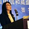 La présidente de HTC: on n'a pas besoin d'être pris en charge, le travail de Peter Chou est sécuritaire