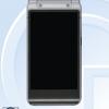 Si elles accouplés: Samsung a un flip téléphone Android Galaxy S6-esque avec quelques caractéristiques surprenantes