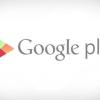 Google Play programme d'éducation pour les cours de déploiement pour les développeurs