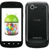 Mise à jour Jelly Bean officiellement dévoilé pour Nexus S