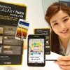 Samsung à ses débuts Galaxy Note 2 à l'IFA en Août, avec Jelly Bean et 13MP caméra embarquée