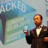 Coréen Samsung Galaxy S3 devient Jelly Bean sur le 9 octobre