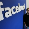 Facebook veut reprendre l'Android de plusieurs fabricants entrants