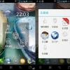 Lenovo 1080p Full HD smartphones Android fuites