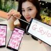 """LG annonce le G Stylo, un téléphone 5.7 """"Low-End avec un stylet et rien d'autre"""