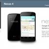 Modèle LG Nexus 4 8 Go en rupture de stock à US Google Play Store une fois de plus