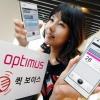 LG Voix rapide assistant virtuel officielle, à prendre sur S Voix et Siri