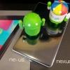 Google Nexus 7 un tueur iPad? Pas vraiment, dit Consumer Reports!