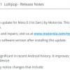 Motorola est tremper Test Android 5.1 pour le 1er Gen Moto-E Voici le changelog