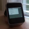 Passez sur Apple Suivre, Macintosh II émulé sur Android Wear