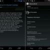 Nexus 4 Android 4.4 mise à jour KitKat roulant maintenant hors