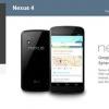 """Nexus 4 est maintenant répertorié comme """"rupture de stock"""" sur Google Play, nouveau stock entrant?"""