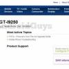 Nexus Prime Candidat combiné apparaît sur Samsung Site de soutien